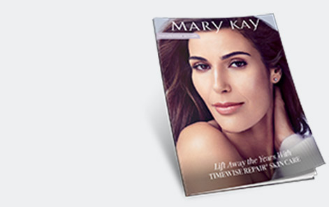 A brunette woman is shown on the cover of the Mary Kay eCatalog.
